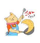つなぎのねこちゃん(個別スタンプ:30)