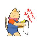 つなぎのねこちゃん(個別スタンプ:34)