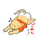 つなぎのねこちゃん(個別スタンプ:35)