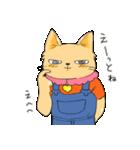 つなぎのねこちゃん(個別スタンプ:36)