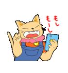 つなぎのねこちゃん(個別スタンプ:37)