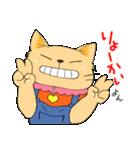 つなぎのねこちゃん(個別スタンプ:38)