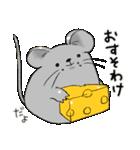 つなぎのねこちゃん(個別スタンプ:40)