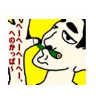 モモ町TRUTH vol.8.1.1(個別スタンプ:1)