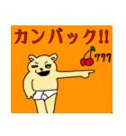 モモ町TRUTH vol.8.1.1(個別スタンプ:23)