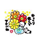絵描きサリー☆お仕事にも使えるスタンプ♪(個別スタンプ:4)