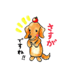 絵描きサリー☆お仕事にも使えるスタンプ♪(個別スタンプ:7)