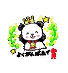 絵描きサリー☆お仕事にも使えるスタンプ♪(個別スタンプ:8)