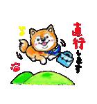 絵描きサリー☆お仕事にも使えるスタンプ♪(個別スタンプ:11)