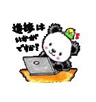 絵描きサリー☆お仕事にも使えるスタンプ♪(個別スタンプ:12)