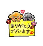 絵描きサリー☆お仕事にも使えるスタンプ♪(個別スタンプ:14)