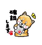 絵描きサリー☆お仕事にも使えるスタンプ♪(個別スタンプ:15)