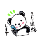 絵描きサリー☆お仕事にも使えるスタンプ♪(個別スタンプ:16)