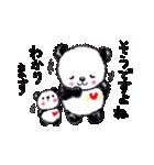 絵描きサリー☆お仕事にも使えるスタンプ♪(個別スタンプ:20)