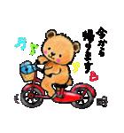 絵描きサリー☆お仕事にも使えるスタンプ♪(個別スタンプ:22)