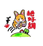 絵描きサリー☆お仕事にも使えるスタンプ♪(個別スタンプ:25)