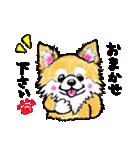 絵描きサリー☆お仕事にも使えるスタンプ♪(個別スタンプ:28)