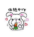 絵描きサリー☆お仕事にも使えるスタンプ♪(個別スタンプ:29)