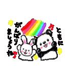 絵描きサリー☆お仕事にも使えるスタンプ♪(個別スタンプ:31)