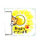 絵描きサリー☆お仕事にも使えるスタンプ♪(個別スタンプ:33)