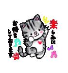 絵描きサリー☆お仕事にも使えるスタンプ♪(個別スタンプ:34)