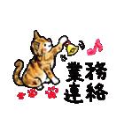 絵描きサリー☆お仕事にも使えるスタンプ♪(個別スタンプ:36)