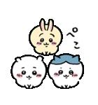 ちいかわ2(個別スタンプ:2)