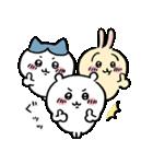 ちいかわ2(個別スタンプ:3)