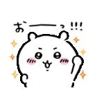 ちいかわ2(個別スタンプ:4)