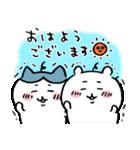 ちいかわ2(個別スタンプ:5)