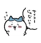 ちいかわ2(個別スタンプ:14)