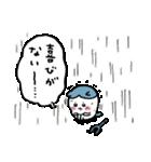 ちいかわ2(個別スタンプ:16)