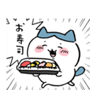 ちいかわ2(個別スタンプ:17)