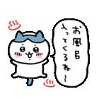 ちいかわ2(個別スタンプ:20)