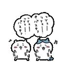 ちいかわ2(個別スタンプ:21)