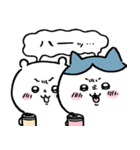 ちいかわ2(個別スタンプ:24)