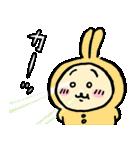 ちいかわ2(個別スタンプ:25)