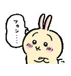 ちいかわ2(個別スタンプ:27)