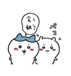 ちいかわ2(個別スタンプ:29)