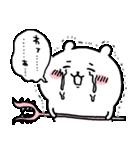 ちいかわ2(個別スタンプ:30)