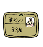 ちいかわ2(個別スタンプ:35)
