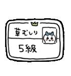 ちいかわ2(個別スタンプ:36)