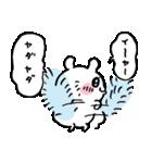 ちいかわ2(個別スタンプ:38)