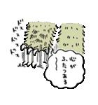 ちいかわ2(個別スタンプ:39)