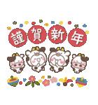 大人のお正月年賀セット【2021丑】(個別スタンプ:1)