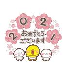 大人のお正月年賀セット【2021丑】(個別スタンプ:2)