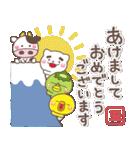 大人のお正月年賀セット【2021丑】(個別スタンプ:3)