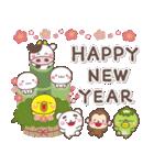 大人のお正月年賀セット【2021丑】(個別スタンプ:4)
