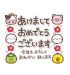 大人のお正月年賀セット【2021丑】(個別スタンプ:5)