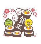 大人のお正月年賀セット【2021丑】(個別スタンプ:6)